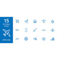 15 airplane icons vector image vector image