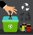 battery recycling vector image vector image
