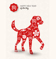 chinese new year of the dog paper cut greeting vector image vector image