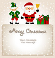 christmas card funny postcard with christmas elf vector image vector image