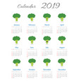 funny annual broccoli calendar 2019 vector image
