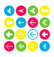 set of 16 left arrow icons arrow buttons on white vector image vector image