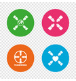 teamwork icons helping hands symbols vector image