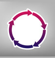 circular arrows sign purple gradient icon vector image vector image