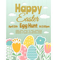 easter poster template vector image