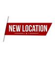 new location banner design