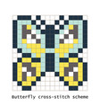 cross-stitch pixel art butterfly set vector image