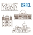 sightseeings architecture landmarks of Israel vector image