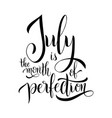 hello july lettering vector image