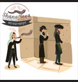 man blowing shofar horn for the jewish new year vector image