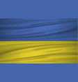 ukraine flag flag of ukraine blowig in the wind vector image