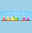 vitamin smoothie cocktail summer set vector image vector image