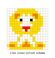 cross-stitch pixel art lion animal set vector image