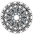 ottoman serial patterns one vector image vector image