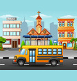 school bus on city skyline vector image