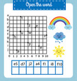 words puzzle children educational game with vector image vector image