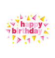 colorful invitation happy birthday card vector image