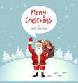 smiling santa claus standing alone cartoon vector image vector image
