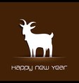 creative New Year 2015 design vector image vector image