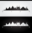 giza skyline and landmarks silhouette vector image vector image