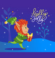 holly jolly and merry christmas elf with gift vector image vector image