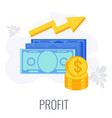 profit icon strategy management and marketing vector image vector image