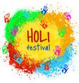 indian holiday holi vector image