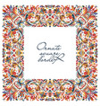 big colorful ornate frame hand draw floral vector image