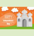 happy independence day india taj mahal vector image