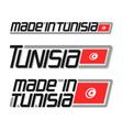 made in tunisia vector image vector image