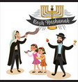 man and kids girls blowing shofar horn for the vector image vector image