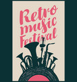 poster for the retro music festival vector image vector image