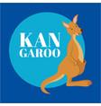 australia animals relate vector image