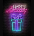 vintage glow greeting card with gift and happy vector image