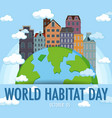 world habitat day 5 october logo with towns vector image vector image