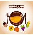 happy thanksgiving vector image