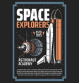 space explorers academy galaxy shuttle spaceship vector image vector image