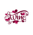 young wine red wine splash wave and drops vector image
