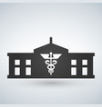hospital icon medical symbol building isolated vector image vector image