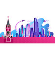 moscow city banner vector image vector image