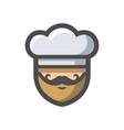 chef in a cook hat icon cartoon vector image vector image