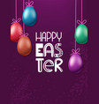 easter greeting card template color eggs on rope vector image vector image