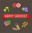 happy shavuot headline on ribbon vector image vector image
