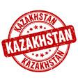 Kazakhstan red grunge round vintage rubber stamp