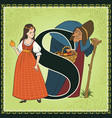 children book cartoon fairytale alphabet letter s vector image
