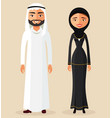 arabic couple man and woman together vector image vector image