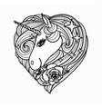 cartoon unicorn hand drawn line for vector image vector image
