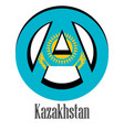 flag of kazakhstan of the world in the form of a vector image
