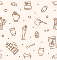 monochrome seamless pattern with tools vector image vector image