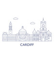 cardiff vector image vector image
